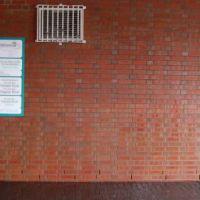 02-graffitibeseitigung-rostock